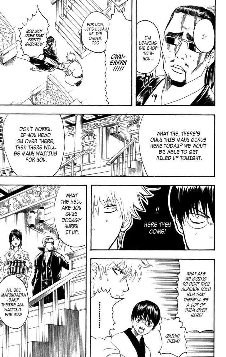 Gintama Chapter 127  Online Free Manga Read Image 17