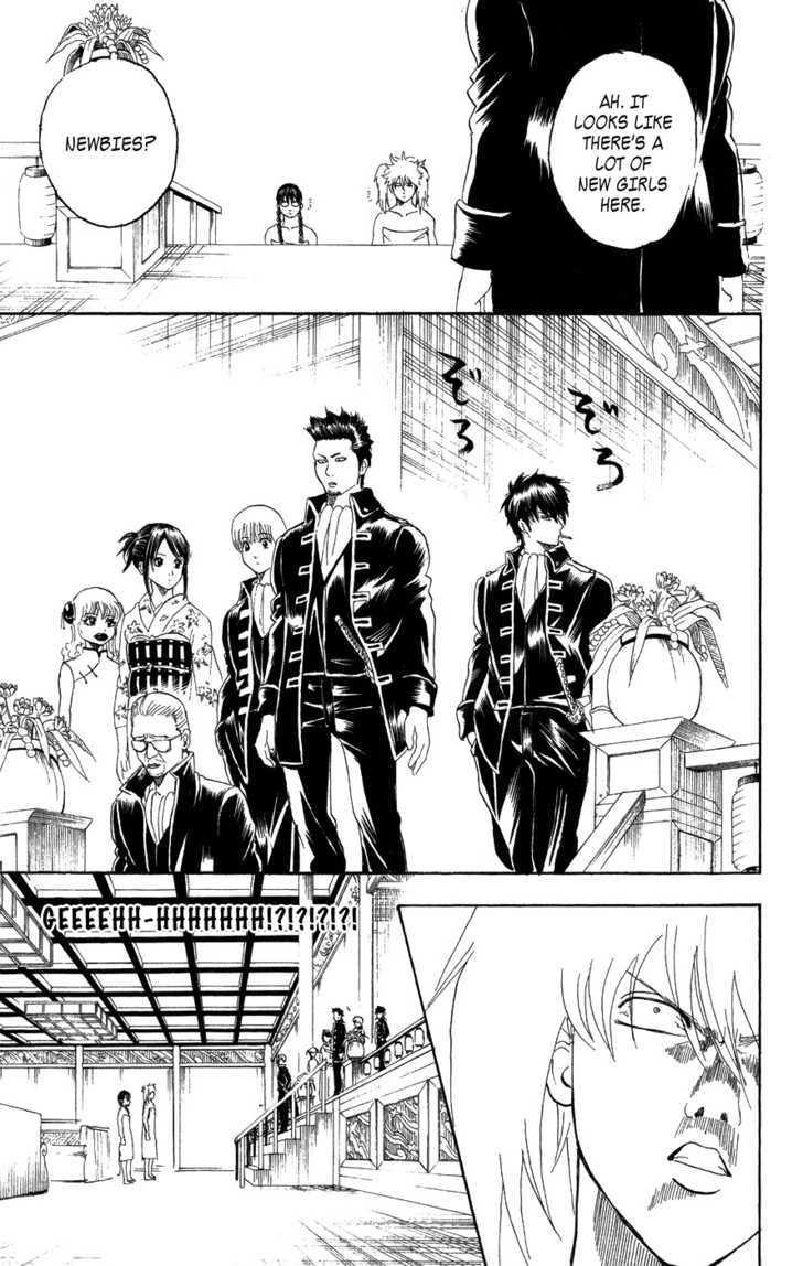 Gintama Chapter 127  Online Free Manga Read Image 19