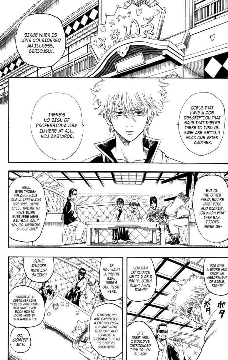 Gintama Chapter 127  Online Free Manga Read Image 4