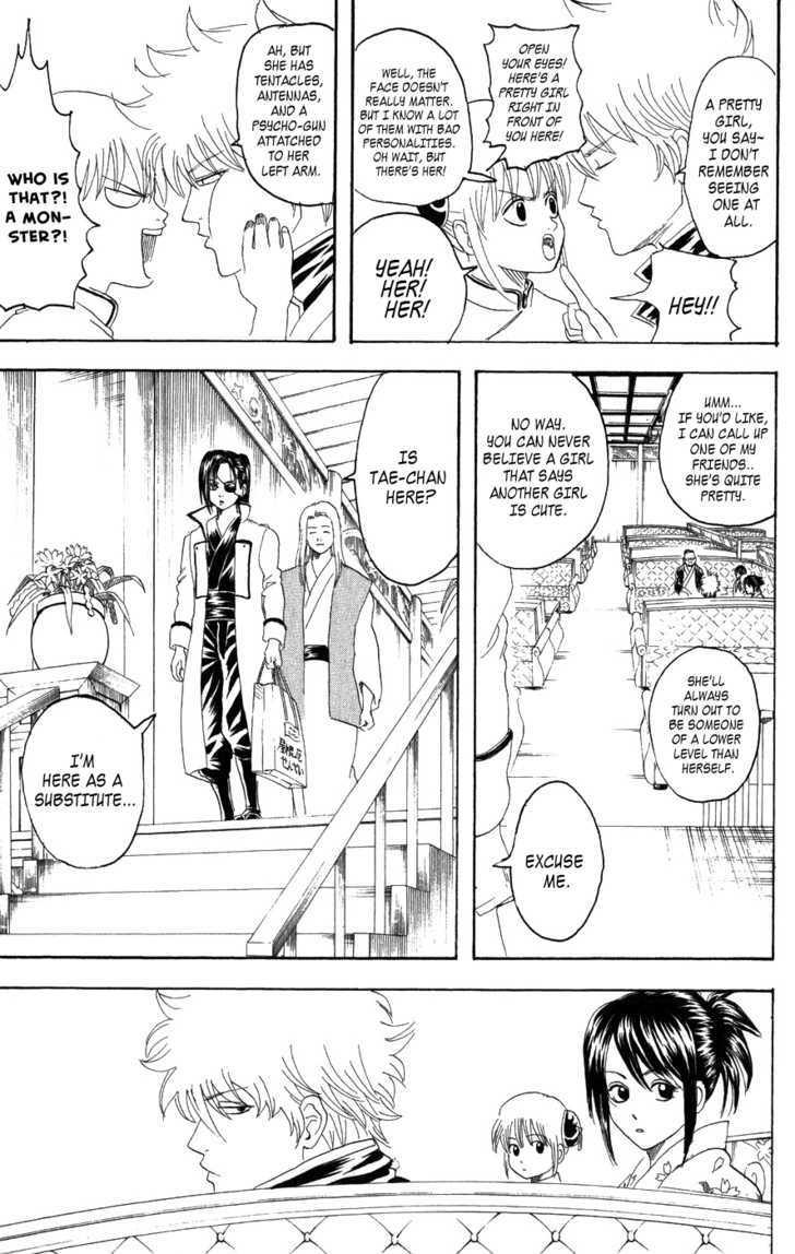 Gintama Chapter 127  Online Free Manga Read Image 5