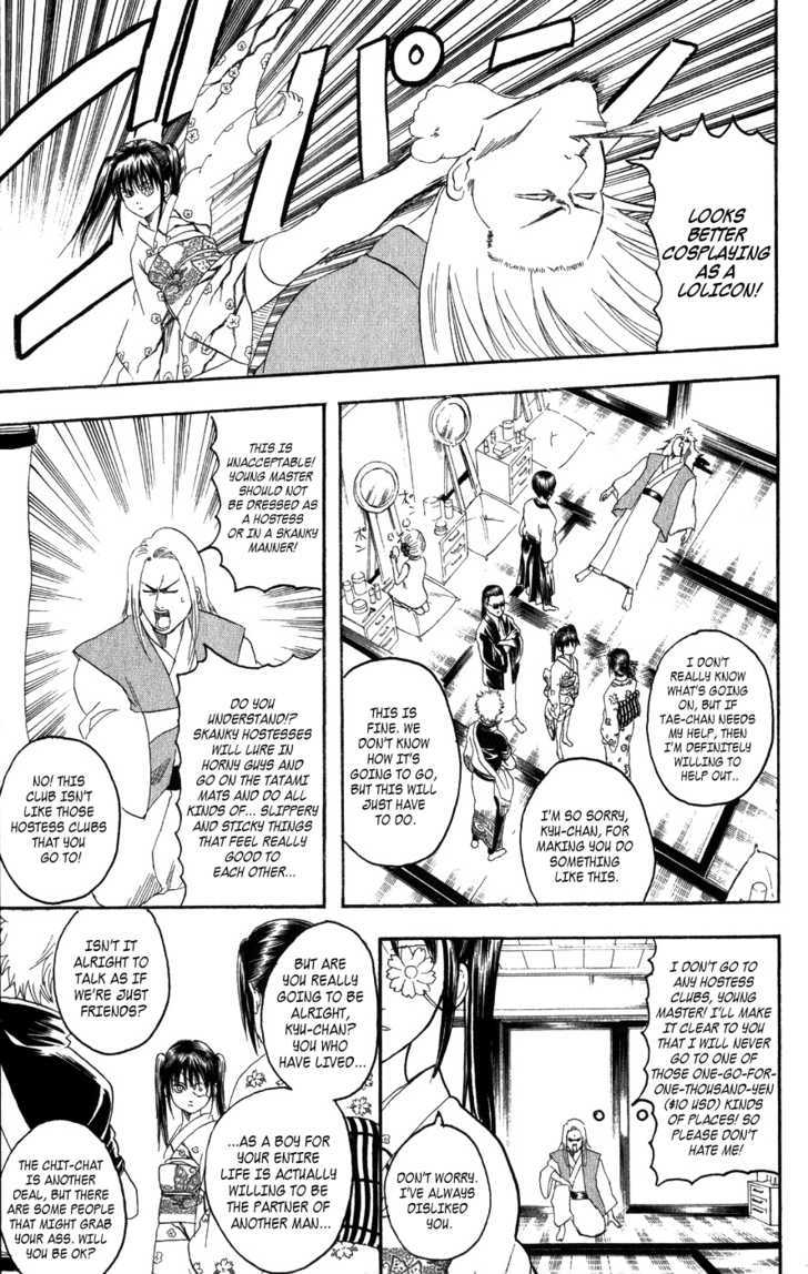 Gintama Chapter 127  Online Free Manga Read Image 7