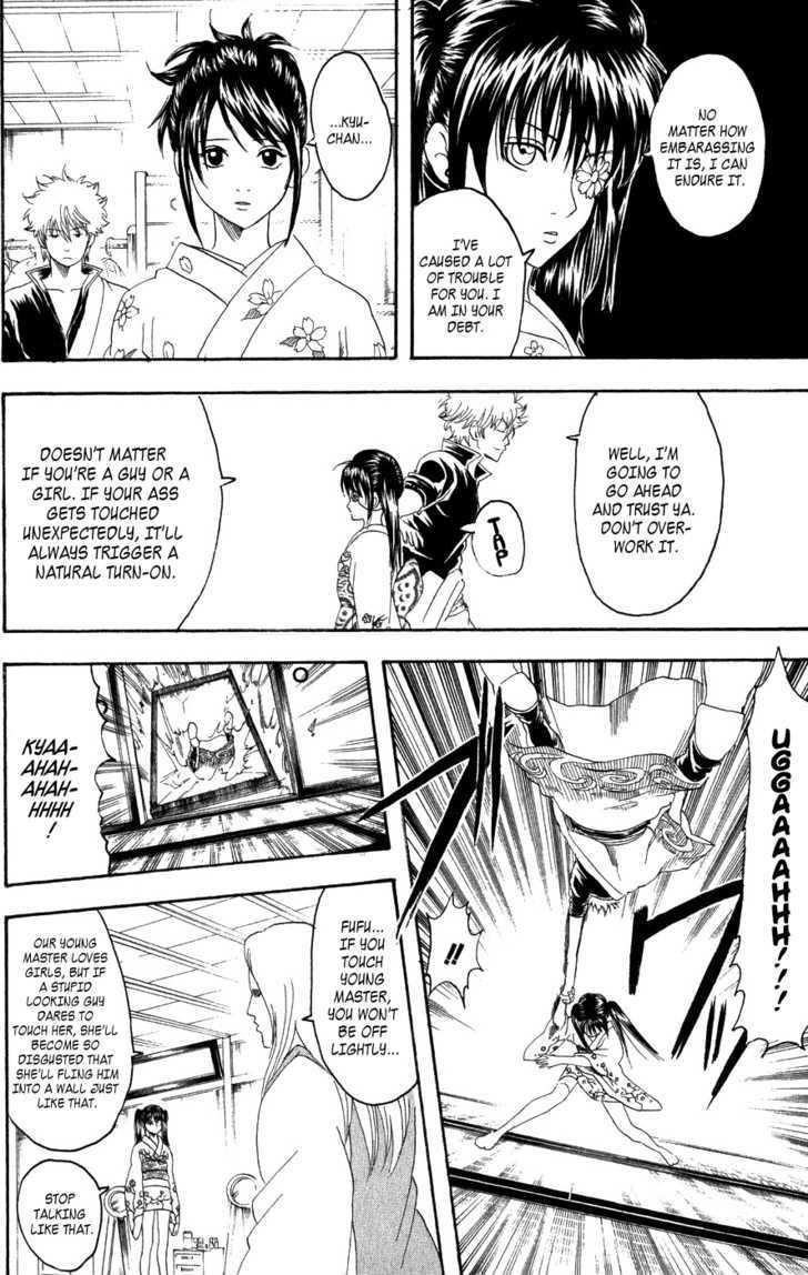 Gintama Chapter 127  Online Free Manga Read Image 8