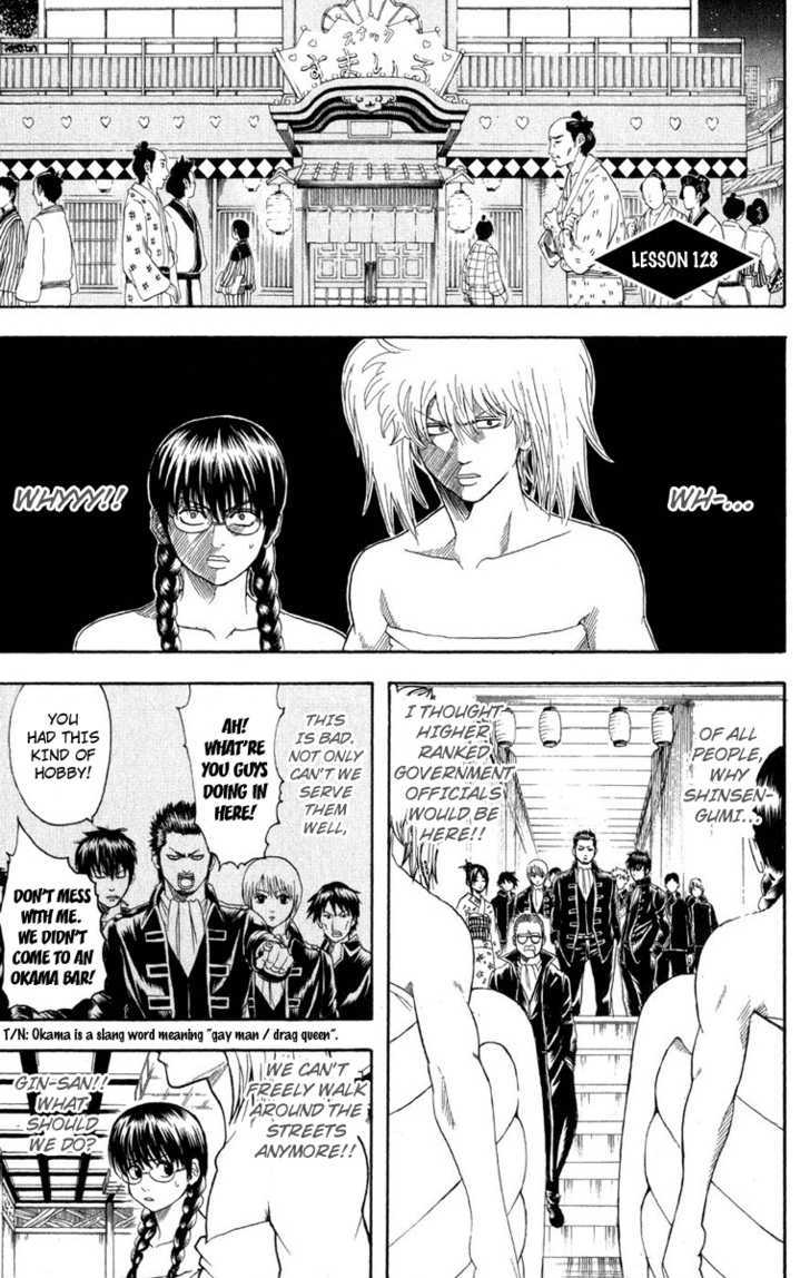 Gintama Chapter 128  Online Free Manga Read Image 1