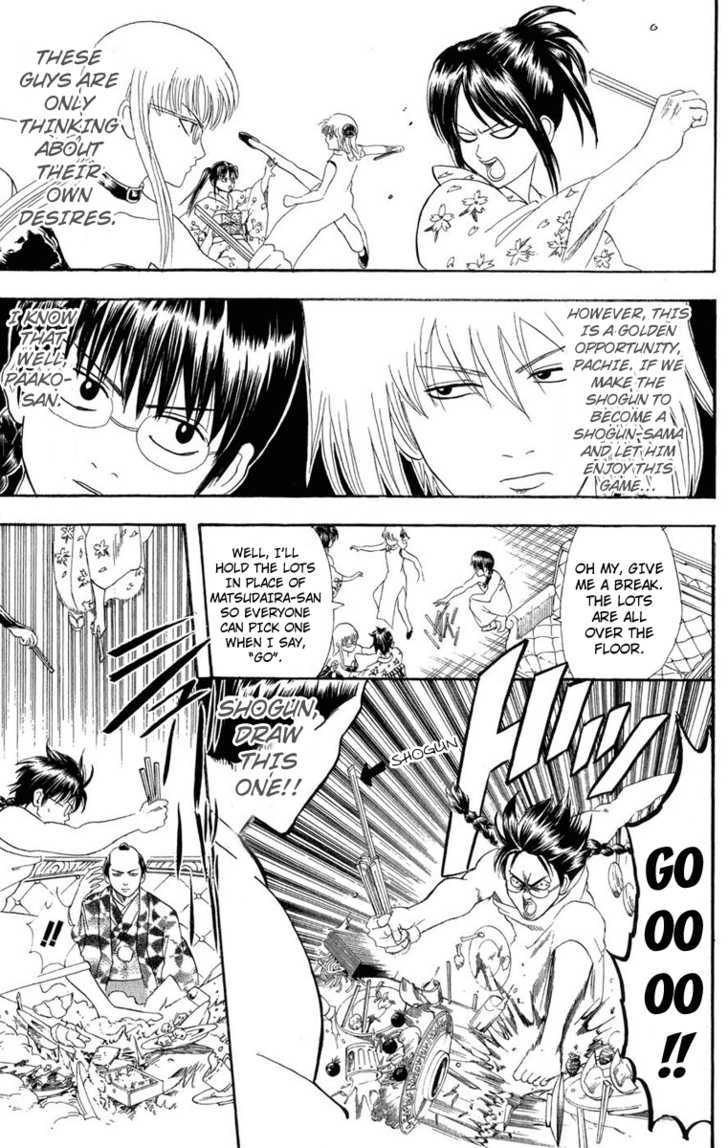 Gintama Chapter 128  Online Free Manga Read Image 11