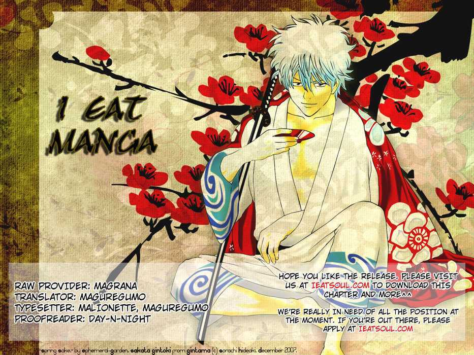 Gintama Chapter 128  Online Free Manga Read Image 21