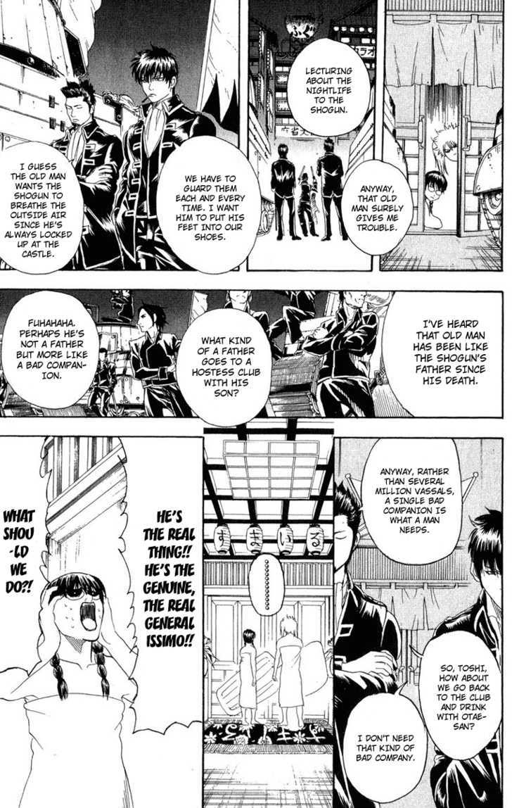 Gintama Chapter 128  Online Free Manga Read Image 7