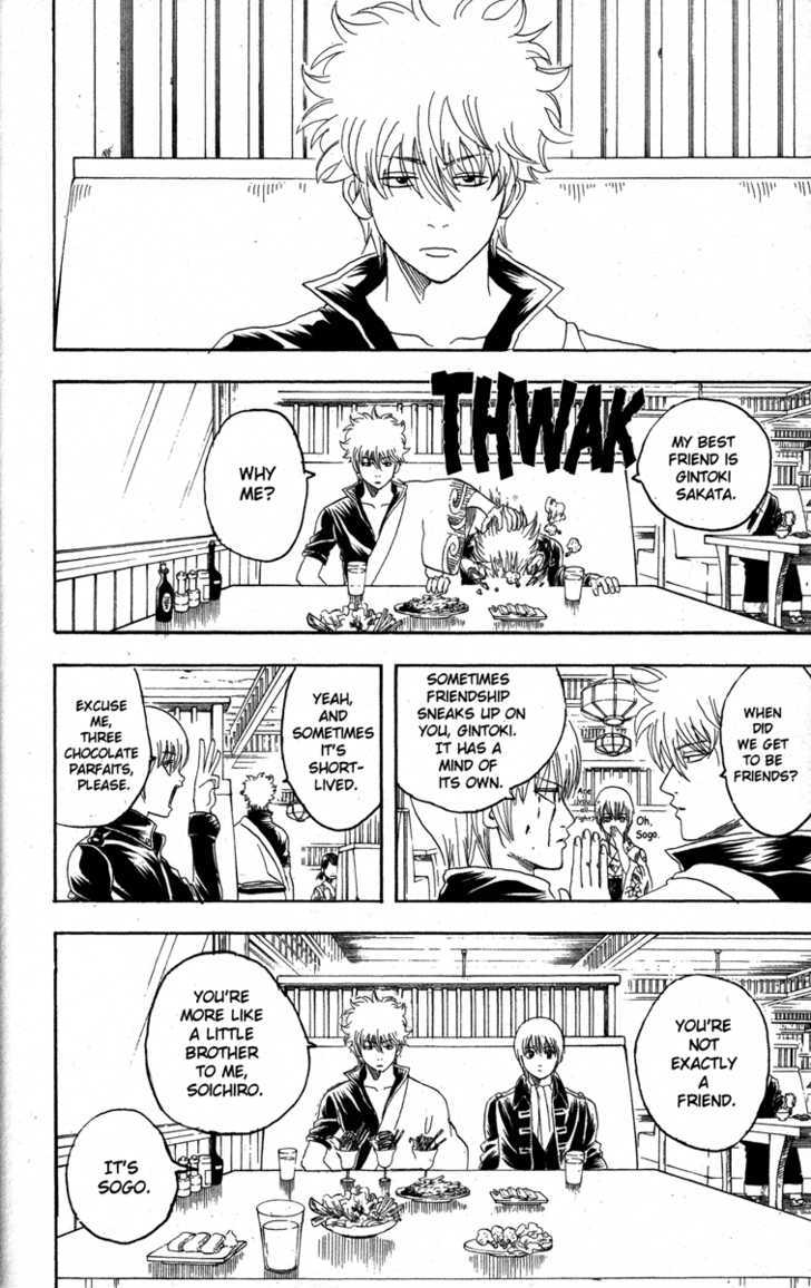Gintama Chapter 129  Online Free Manga Read Image 10