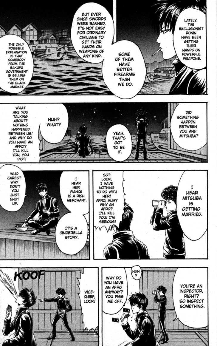 Gintama Chapter 129  Online Free Manga Read Image 15