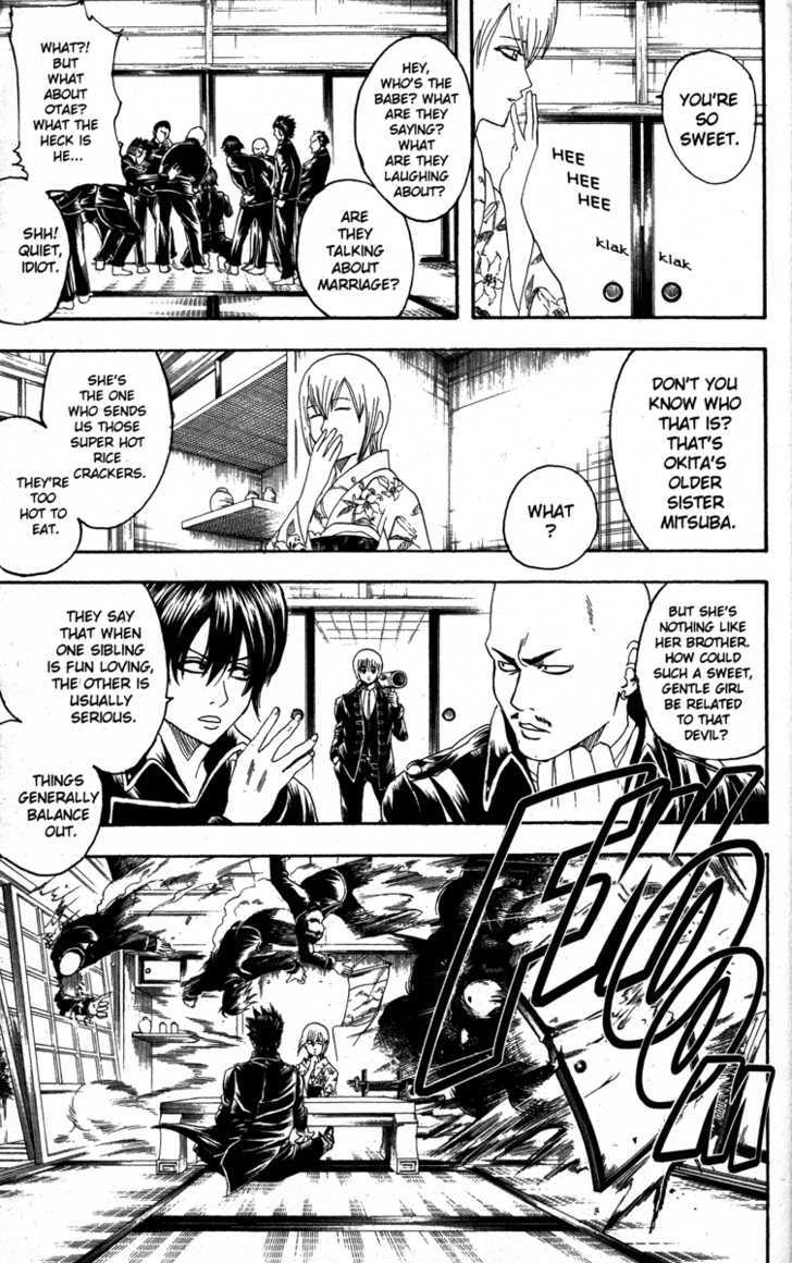 Gintama Chapter 129  Online Free Manga Read Image 5