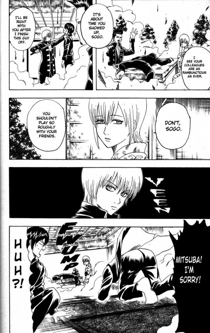 Gintama Chapter 129  Online Free Manga Read Image 6