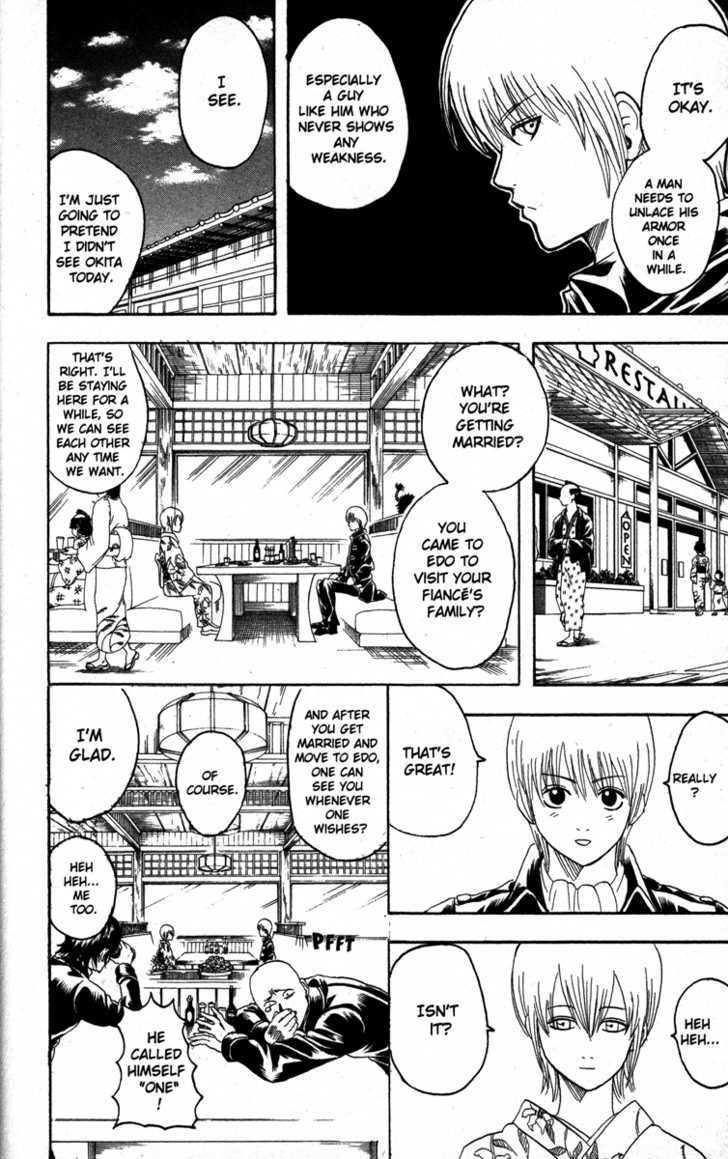 Gintama Chapter 129  Online Free Manga Read Image 8
