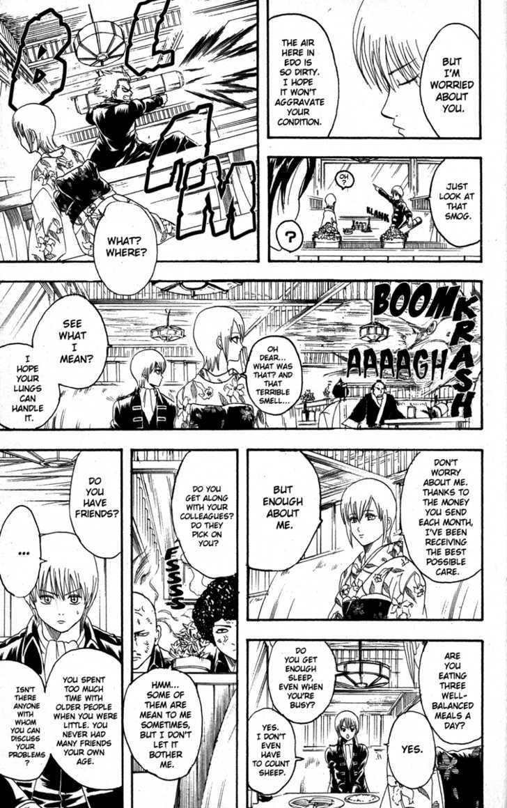 Gintama Chapter 129  Online Free Manga Read Image 9