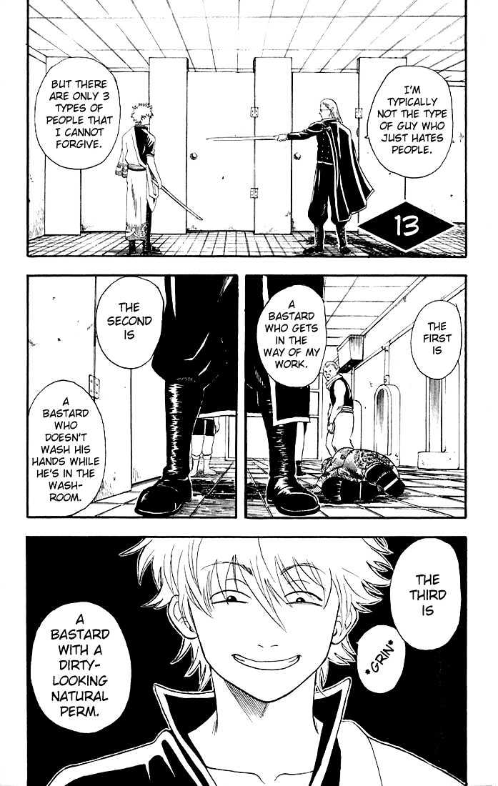 Gintama Chapter 13  Online Free Manga Read Image 1