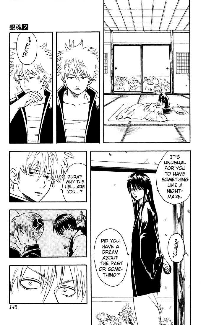 Gintama Chapter 13  Online Free Manga Read Image 13