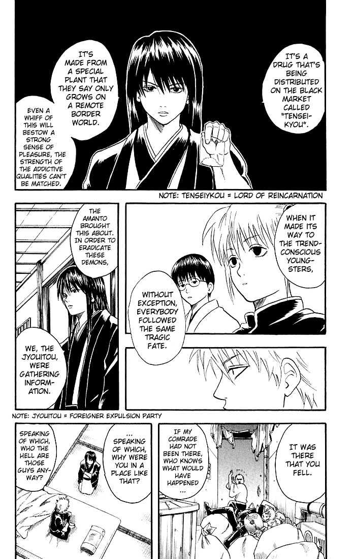Gintama Chapter 13  Online Free Manga Read Image 15