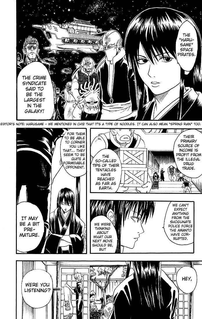 Gintama Chapter 13  Online Free Manga Read Image 16