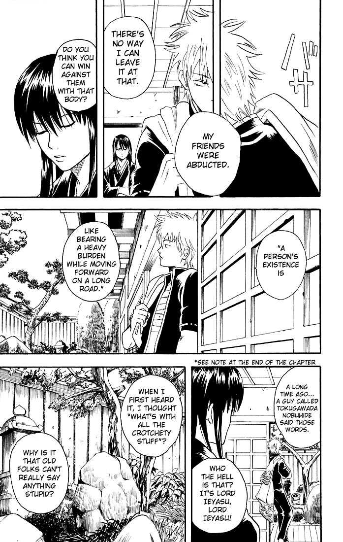 Gintama Chapter 13  Online Free Manga Read Image 17