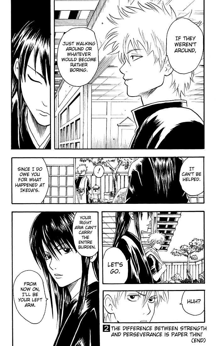 Gintama Chapter 13  Online Free Manga Read Image 19