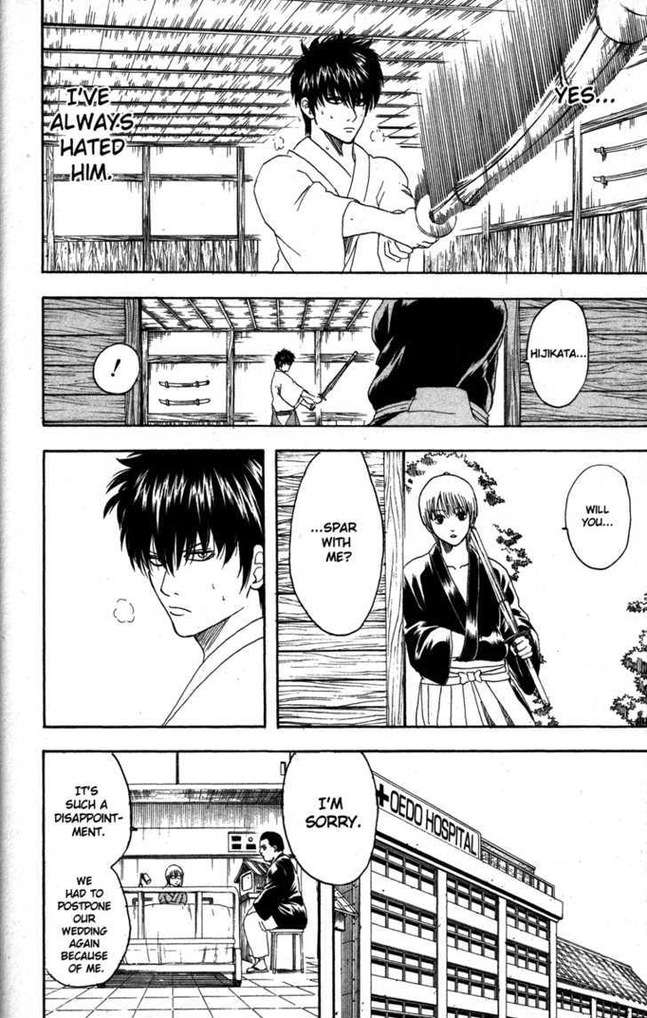 Gintama Chapter 130  Online Free Manga Read Image 10