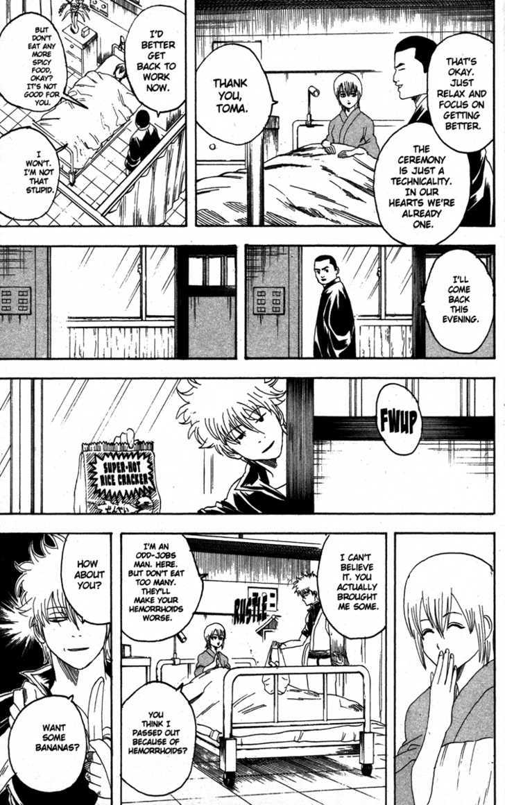 Gintama Chapter 130  Online Free Manga Read Image 11