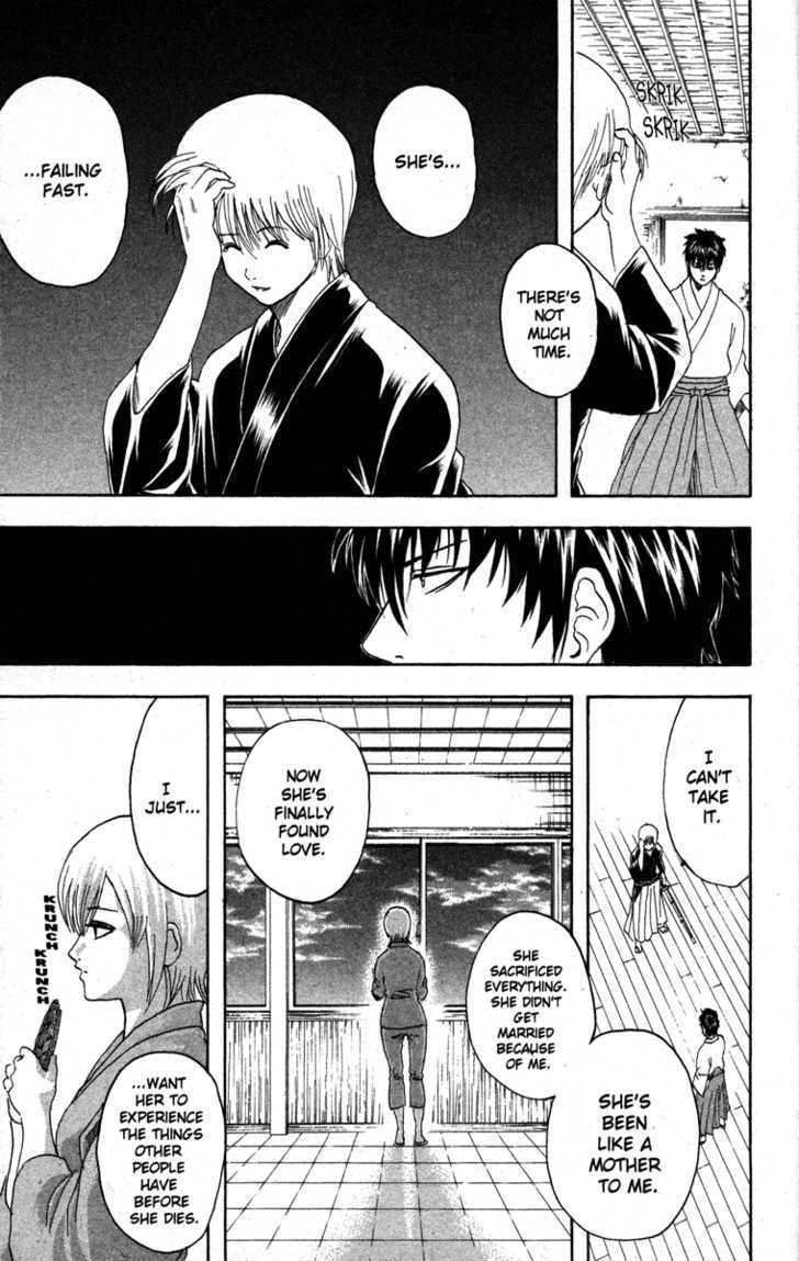 Gintama Chapter 130  Online Free Manga Read Image 15