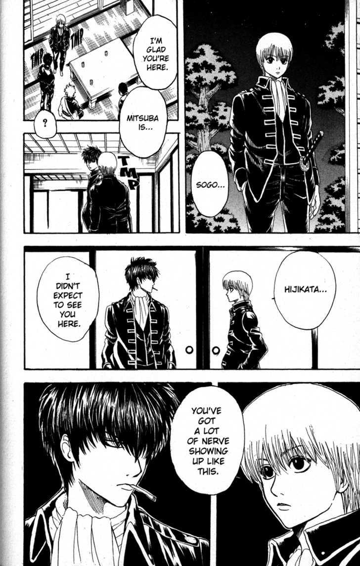 Gintama Chapter 130  Online Free Manga Read Image 4