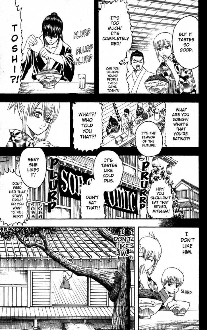 Gintama Chapter 130  Online Free Manga Read Image 9