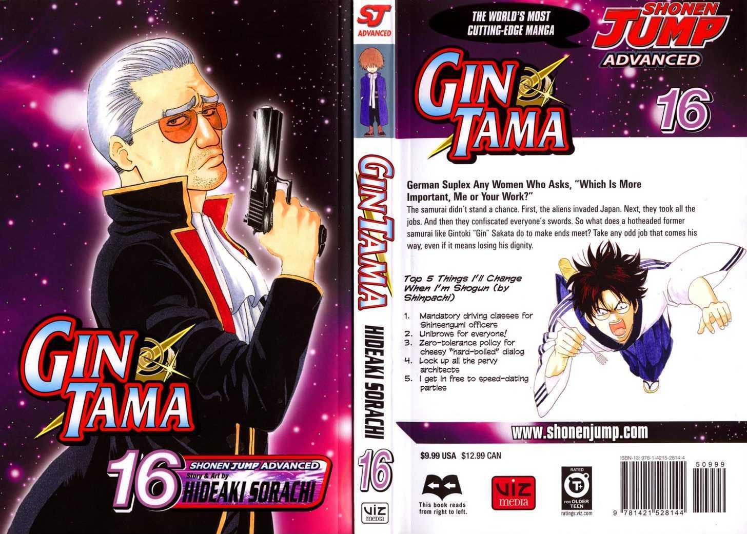 Gintama Chapter 131  Online Free Manga Read Image 1