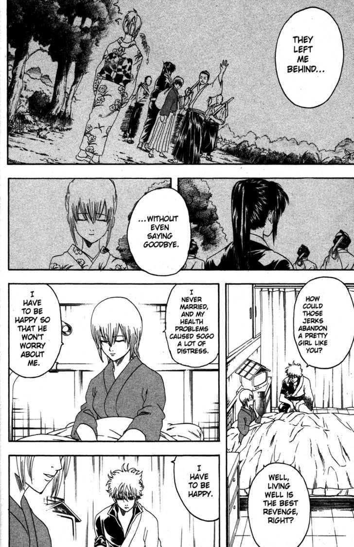 Gintama Chapter 131  Online Free Manga Read Image 10