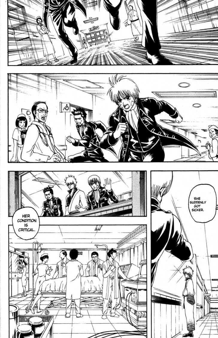 Gintama Chapter 131  Online Free Manga Read Image 12