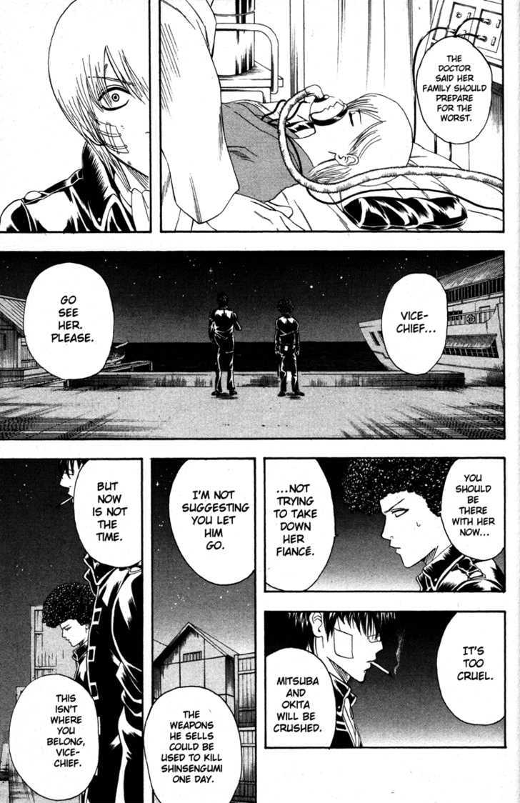 Gintama Chapter 131  Online Free Manga Read Image 13