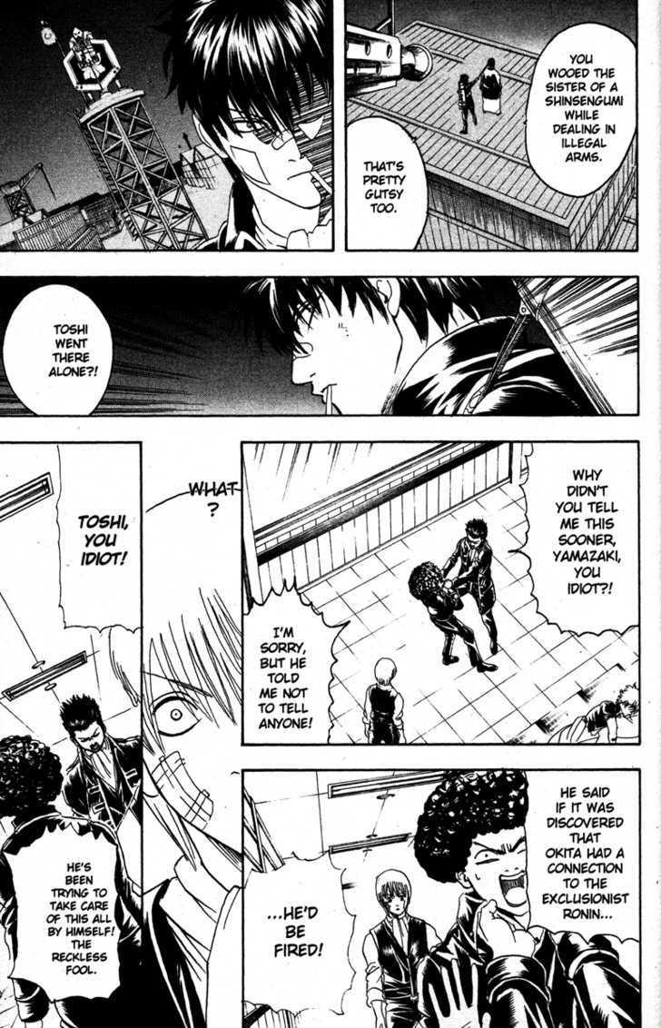 Gintama Chapter 131  Online Free Manga Read Image 19