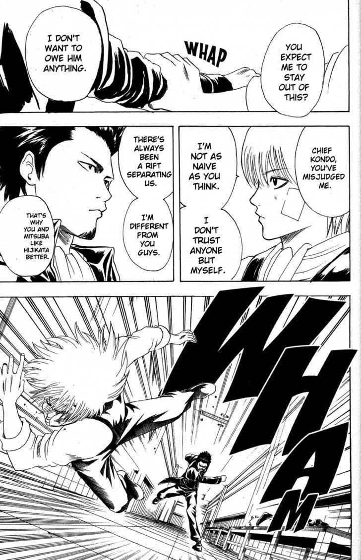 Gintama Chapter 131  Online Free Manga Read Image 21