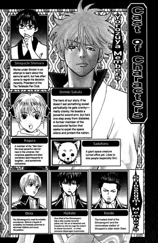 Gintama Chapter 131  Online Free Manga Read Image 6