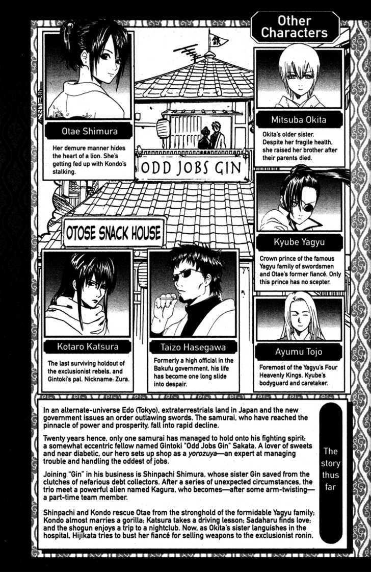 Gintama Chapter 131  Online Free Manga Read Image 7