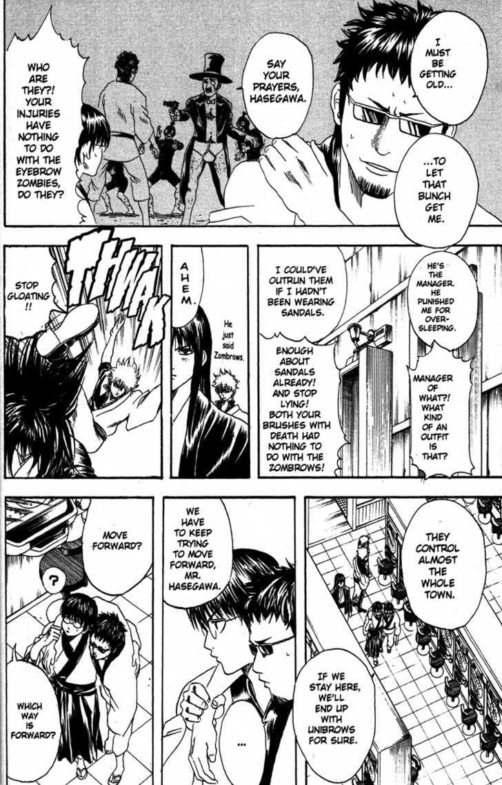 Gintama Chapter 133  Online Free Manga Read Image 12