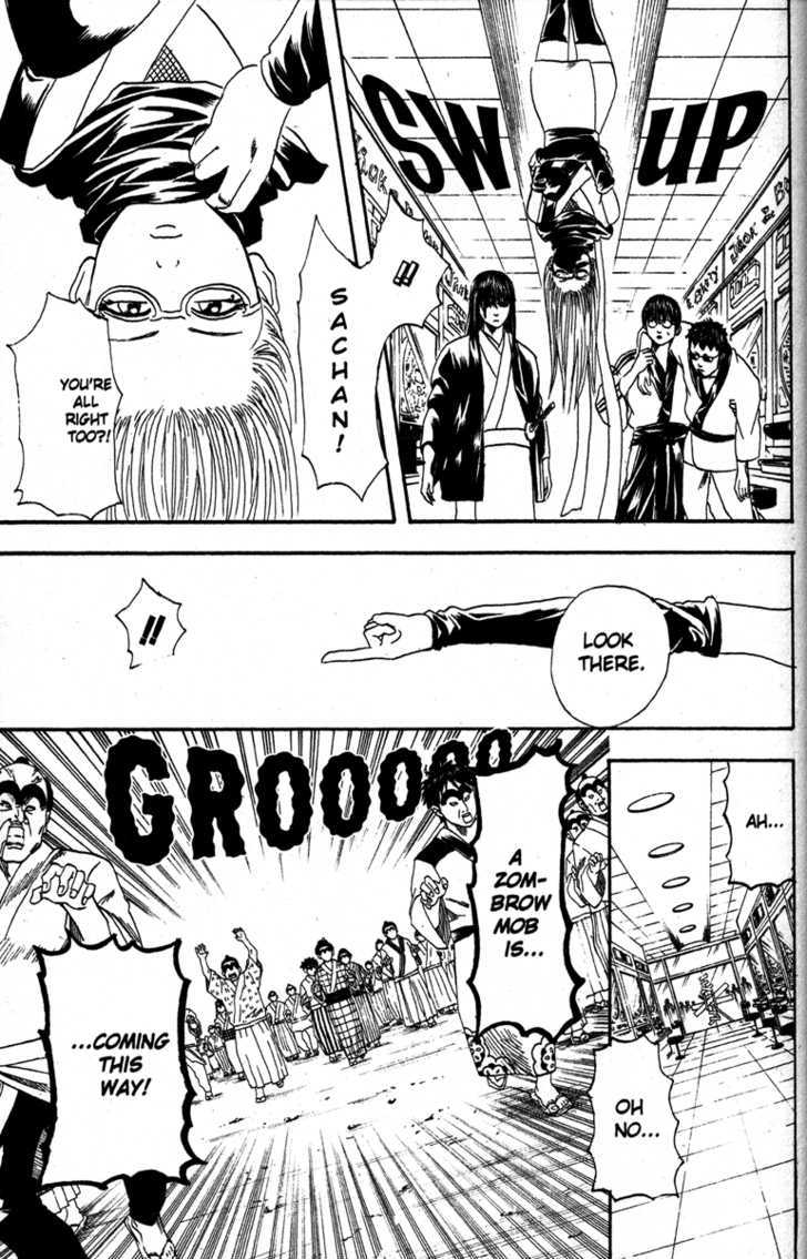 Gintama Chapter 133  Online Free Manga Read Image 13