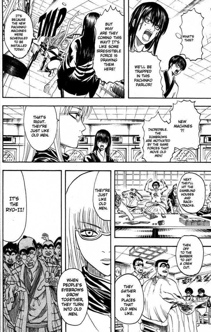 Gintama Chapter 133  Online Free Manga Read Image 14