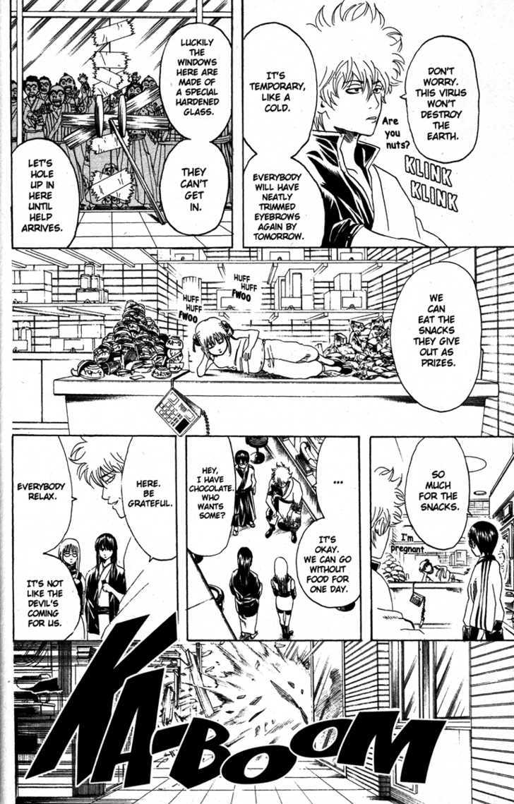 Gintama Chapter 133  Online Free Manga Read Image 18