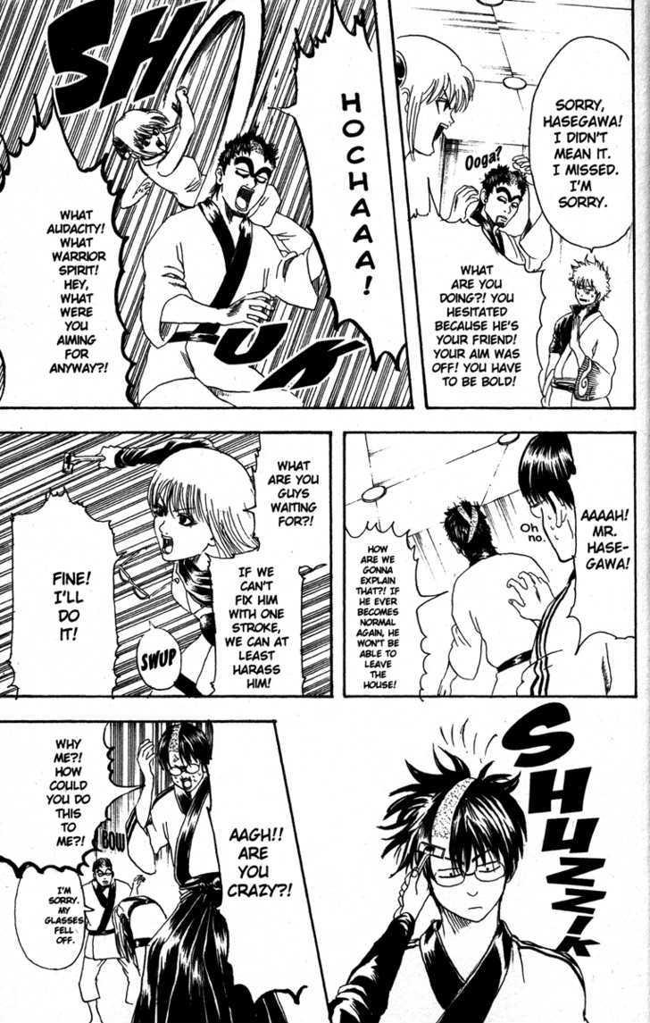 Gintama Chapter 134  Online Free Manga Read Image 13