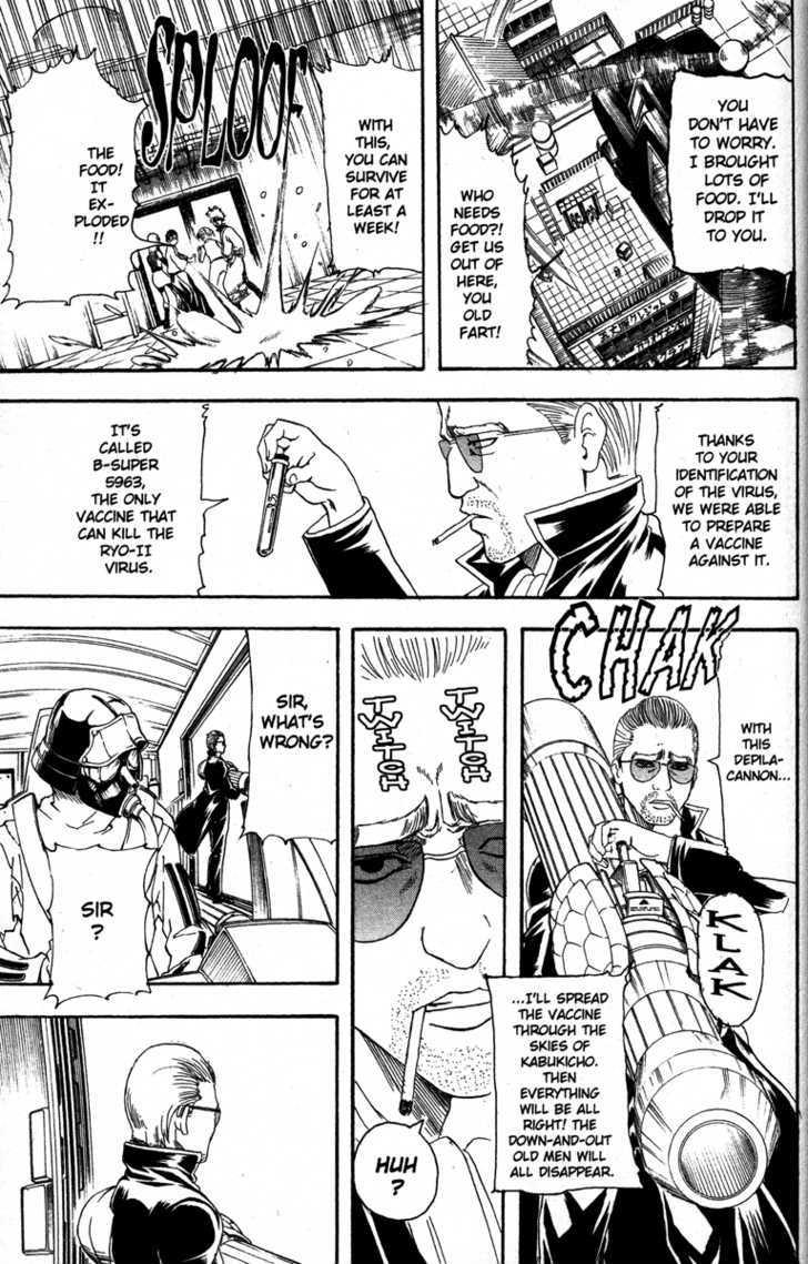 Gintama Chapter 134  Online Free Manga Read Image 15