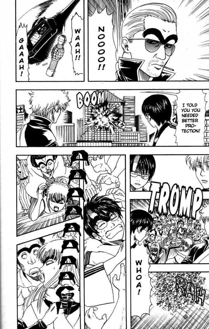 Gintama Chapter 134  Online Free Manga Read Image 16