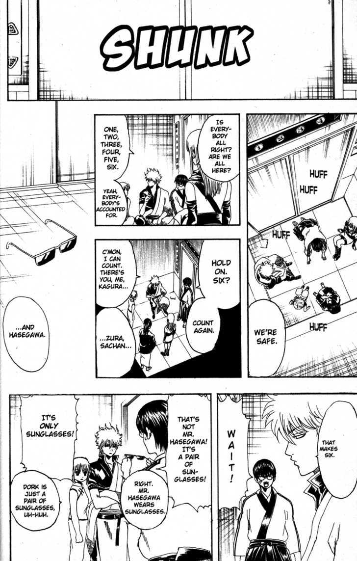 Gintama Chapter 134  Online Free Manga Read Image 6