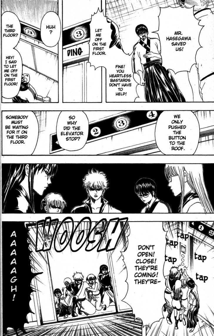 Gintama Chapter 134  Online Free Manga Read Image 8