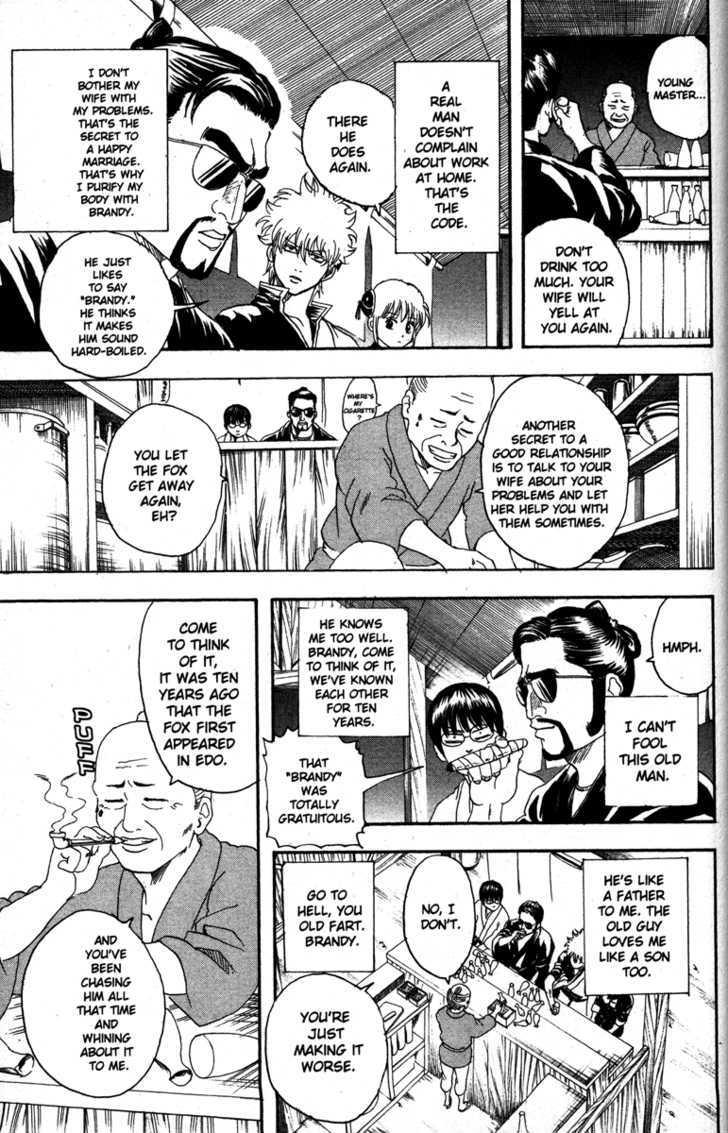 Gintama Chapter 135  Online Free Manga Read Image 11