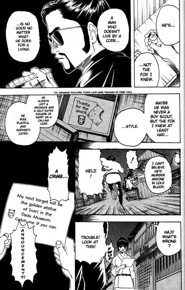 Gintama Chapter 135  Online Free Manga Read Image 13