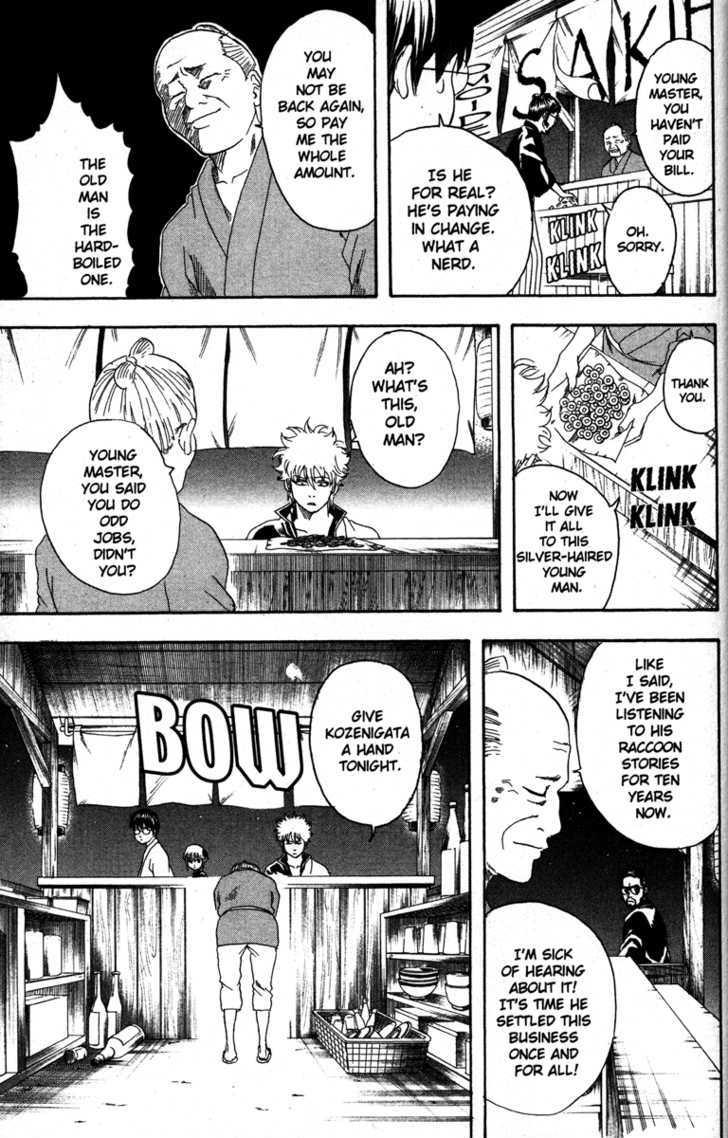 Gintama Chapter 135  Online Free Manga Read Image 15