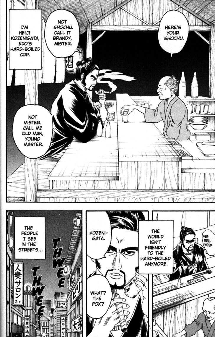 Gintama Chapter 135  Online Free Manga Read Image 2