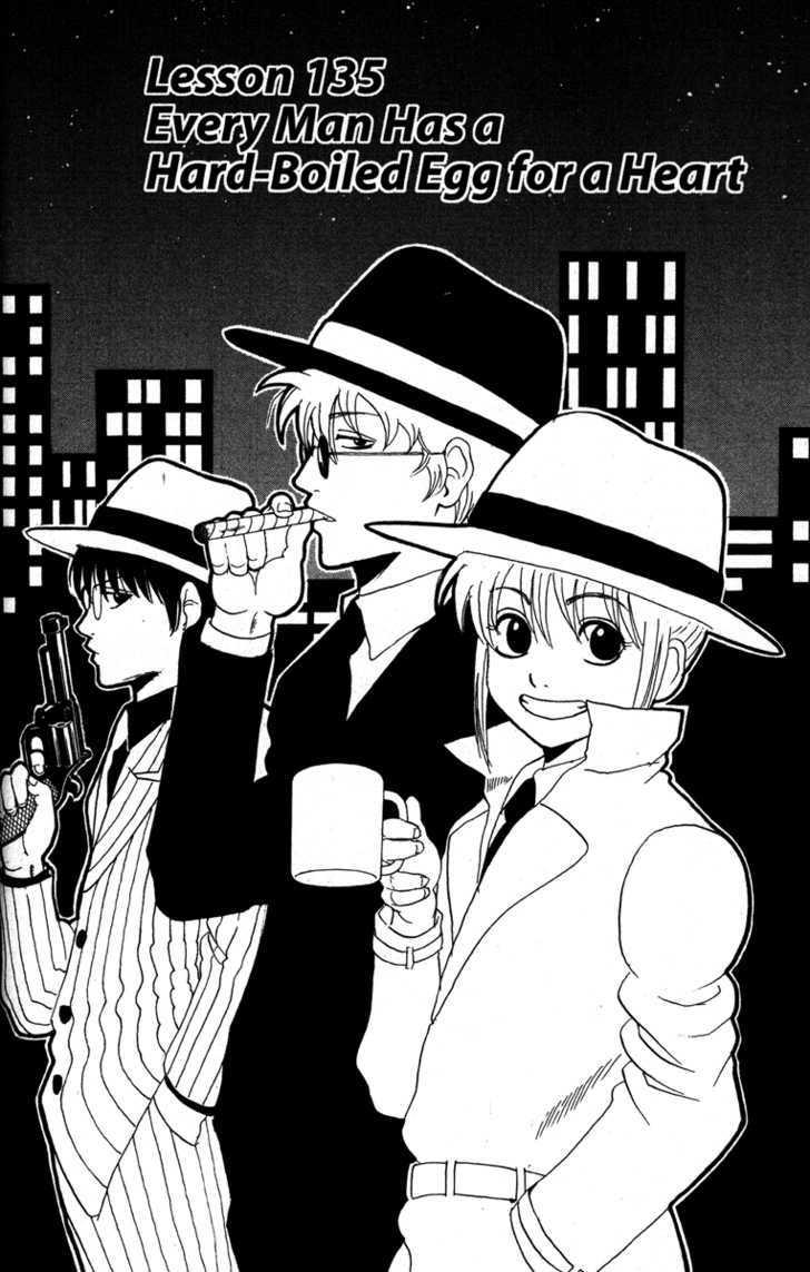 Gintama Chapter 135  Online Free Manga Read Image 6