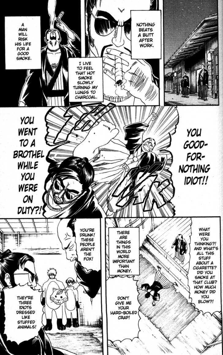 Gintama Chapter 135  Online Free Manga Read Image 7